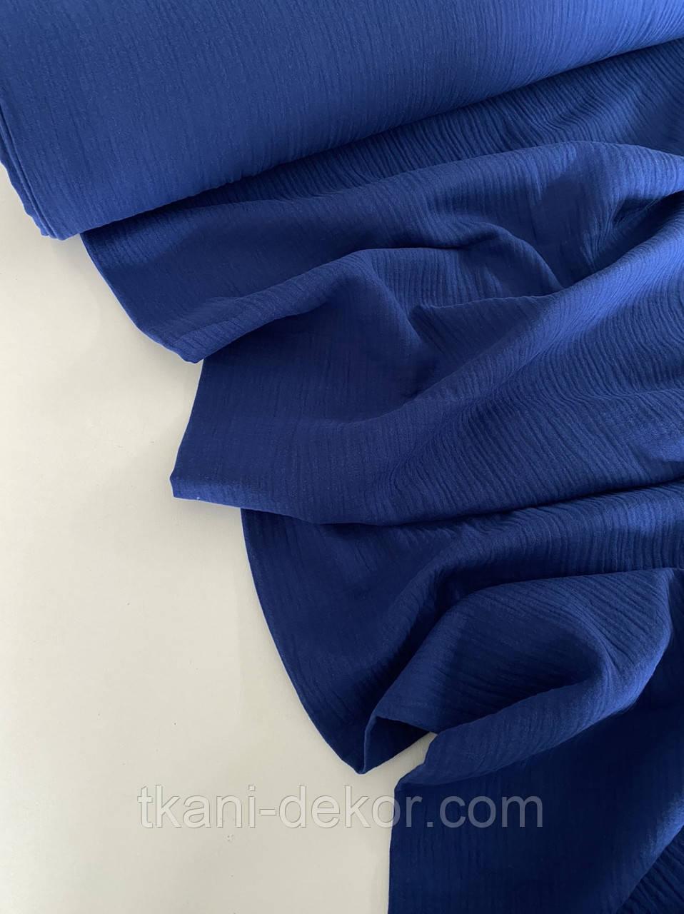 Муслин (хлопковая ткань) жатка синий однотон (ширина 1,35 м)