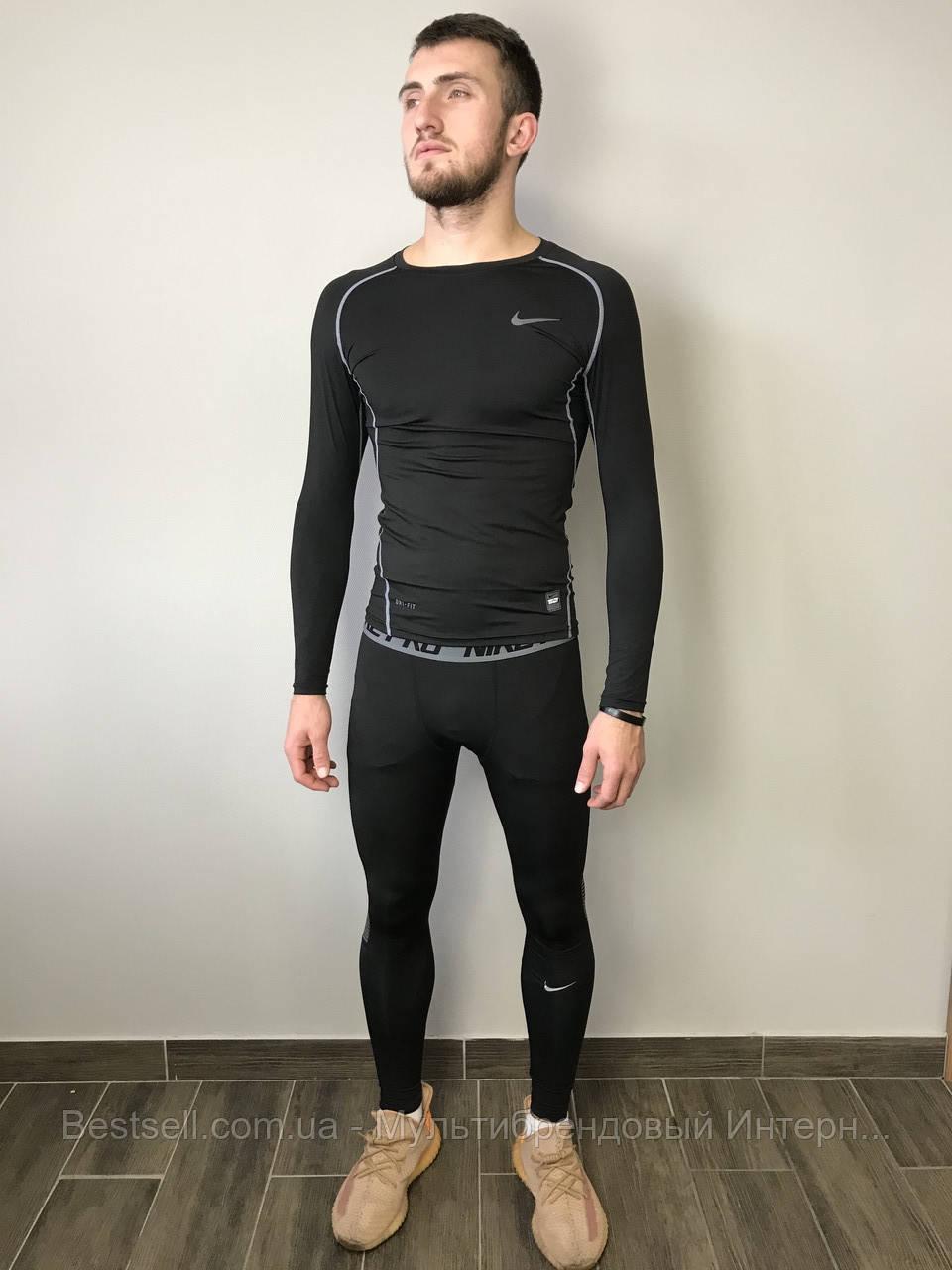 Комплект костюм спортивний компресійний чоловічий Nike Найк ( S останній розмір)