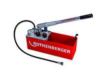 Опрессовочный насос RP 50/ RP 50 INOX (Инокс) ROTHENBERGER