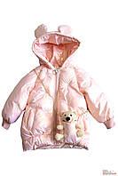 Куртка + сумка с игрушкой для девочки (104 см.) No name 2125000719665