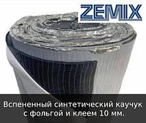 Вспененный синтетический каучук с фольгой и клеем 10 мм