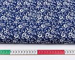 """Лоскут ткани """"Маленькие маки"""" белые на синем фоне, №3057а, размер 32*80 см, фото 2"""