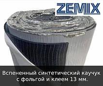 Вспененный синтетический каучук с фольгой и клеем 13 мм