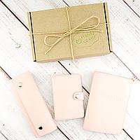 Жіночий подарунковий набір Handycover №49 пудровий (обкладинка на паспорт, права і ключниця), фото 1