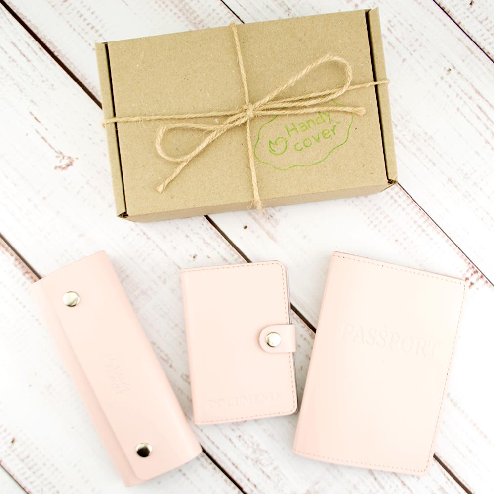 Жіночий подарунковий набір Handycover №49 пудровий (обкладинка на паспорт, права і ключниця)