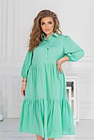 Женское коттоновое платье большого размера.Размеры:50/52,54/56,58/60+Цвета