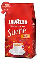 Кофе в зернах Лавацца 1кг Lavazza Suerte, фото 1