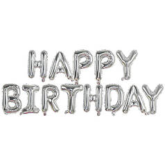 Гирлянда КИТАЙ-КТ Happy Birthday серебряные буквы (УП)