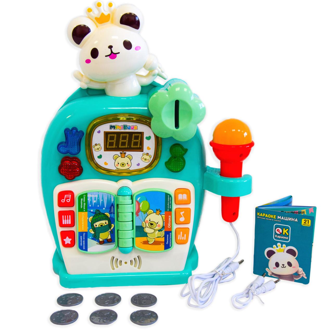 """Детское караоке """"Караоке Машина - Поющий медвежонок"""" музыкальная игрушка и детский микрофон (GK)"""