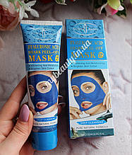 Маска для обличчя Aichun Beauty Hyaluronic Acid Shark Peel-Off освіжаюча