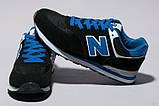 New Balance 574 кроссовки унисекс., фото 4