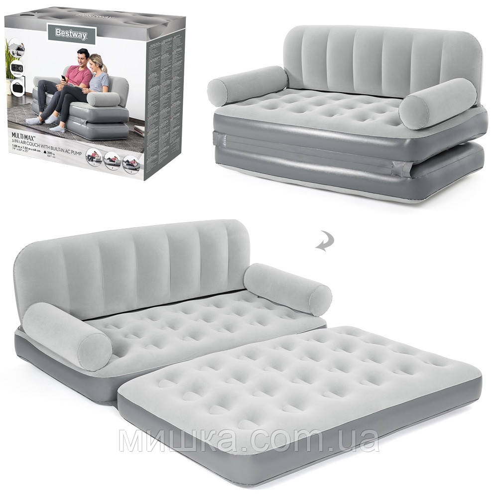 Надувной флокированный диван-трансформер со спинкой (188*152*64 см) BESTWAY 75079 с встроенным эл. насосом