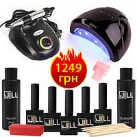 Профессиональный набор гель-лаков JiLL (с лампой SUN ONE 48 W + Фрезер ZS-603 35000 об. - black)