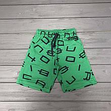 Детская одежда оптом Шорты для мальчиков оптом р 3-6 лет