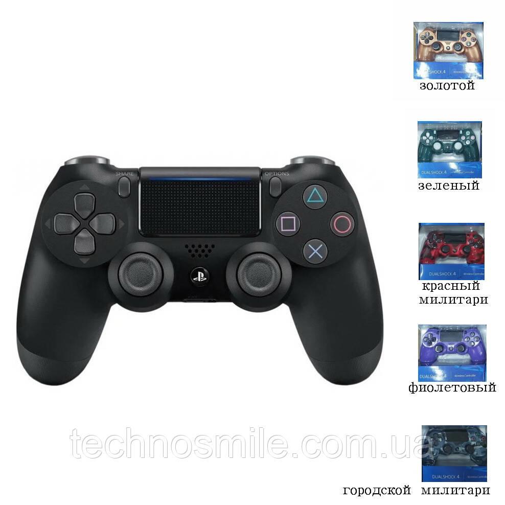 Джойстик DualShock 4 PS4 різні кольори