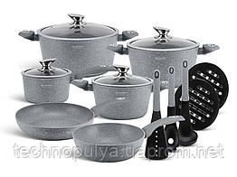 Набор посуды Edenberg с антипригарным мраморным покрытием 15 предметов (EB-5620)