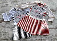 Плаття дитяче оптом 2-3-4-5 років з синім