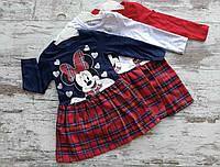 Платье детское оптом 2-3-4-5 лет синее