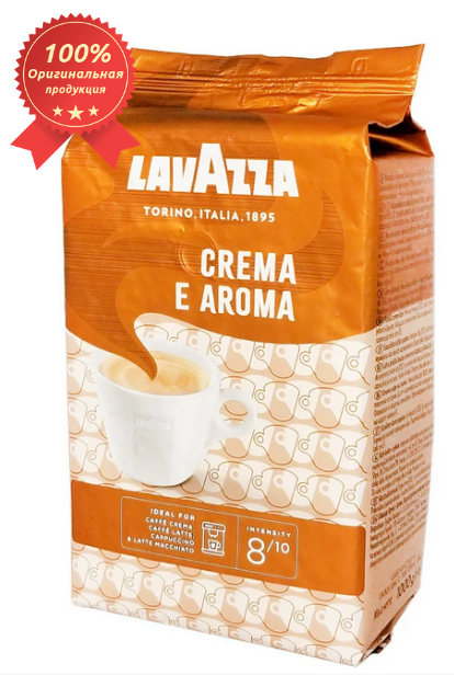 Кава в зернах 1кг Lavazza Crema Aroma