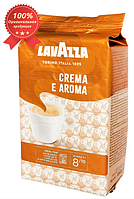 Кофе в зернах Лавацца 1кг Lavazza Crema Aroma