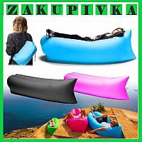 Ламзак надувной матрас мешок, Матрас для пляжа, Разные цвета
