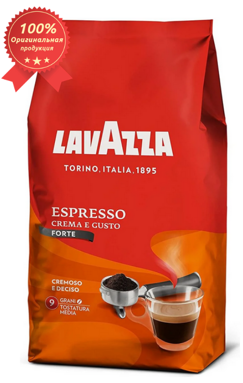 Кава в зернах 1кг Lavazza Forte