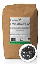 Семена черного тмина (калинджи, чернушка) 5 кг, PL