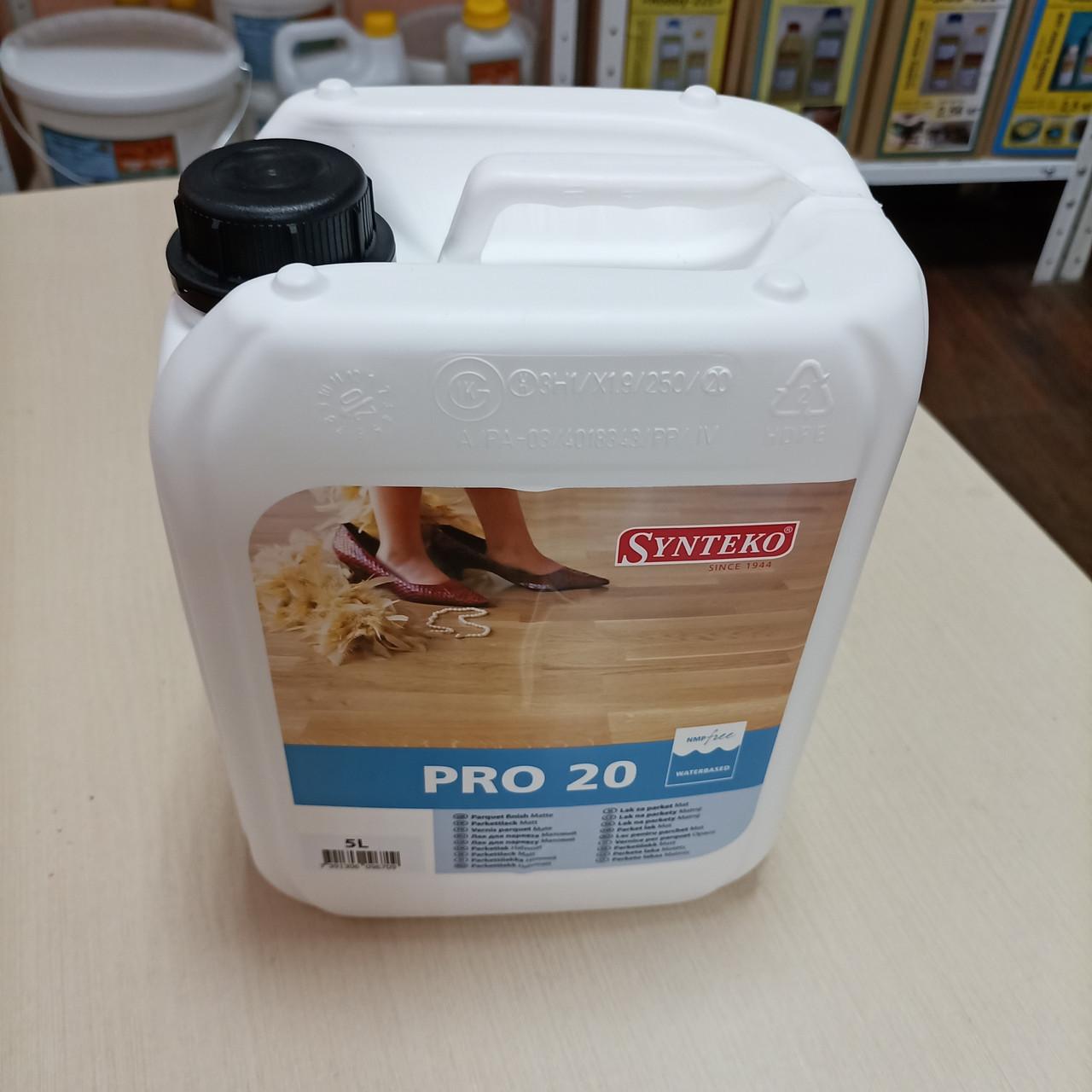 Лак Synteko Pro 20 - 10л