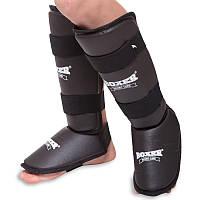 Захист для ніг (гомілка і стопа) Boxer 2002 чорна розмір XL, фото 1