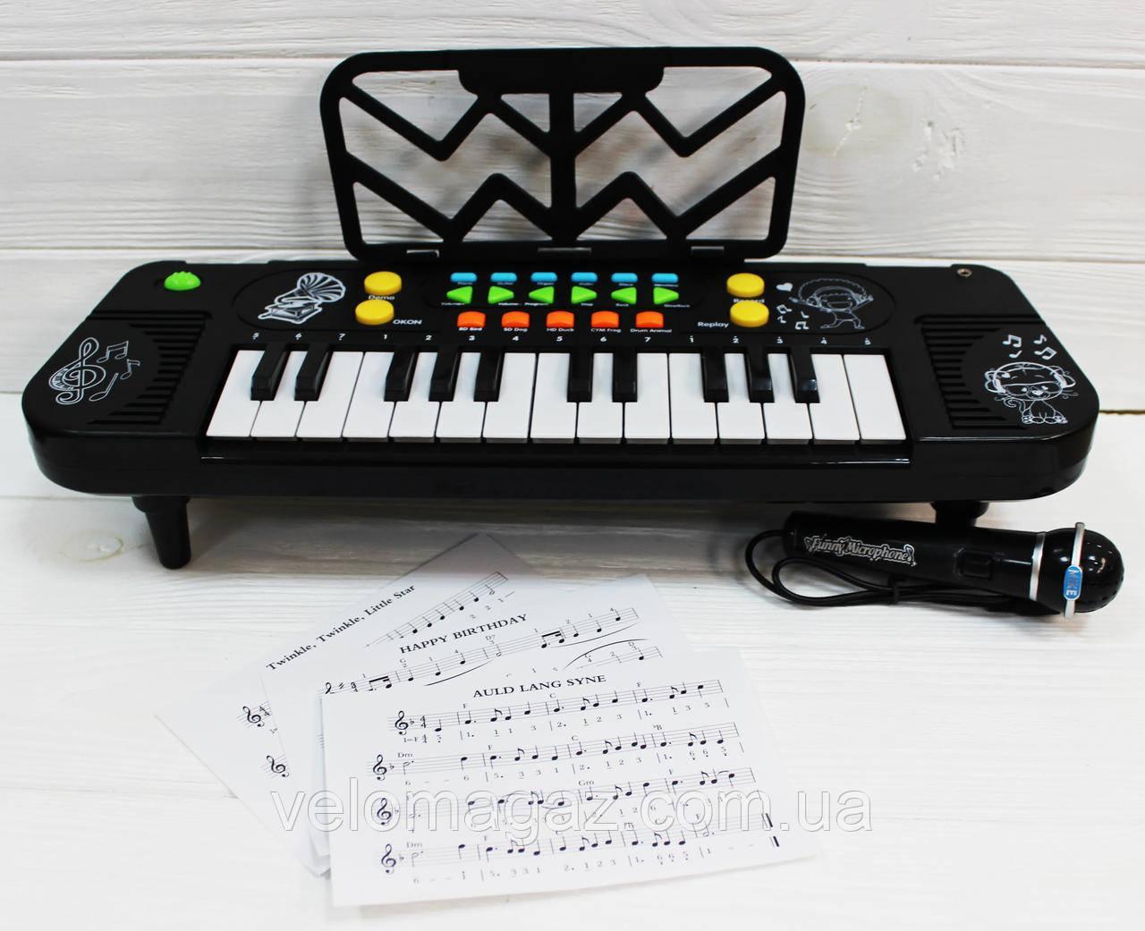 Дитяче піаніно-синтезатор 8814А з мікрофоном і нотами