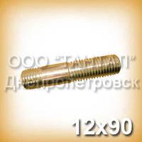 Шпилька М12х40 ГОСТ 22034-76 (ГОСТ 22035-76, DIN 939) оцинкована