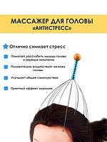 Польза от массажера головы инструкция к подушке массажеру