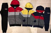 Спортивный костюм 2 в 1 для мальчика, Seagull, 4,6,8,10 лет,  № CSQ-92002