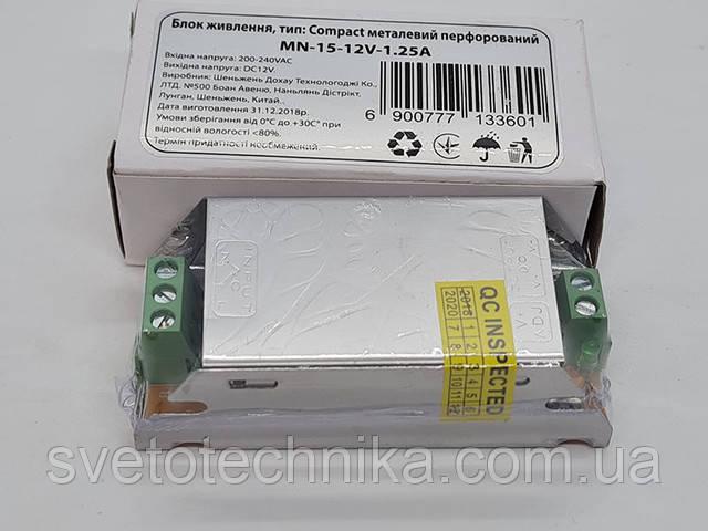 15W блок живлення для світлодіодної стрічки 12V IP20.