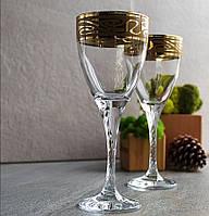 "Набор бокалов для вина ""Лагуна"" 220 мл, 6шт."