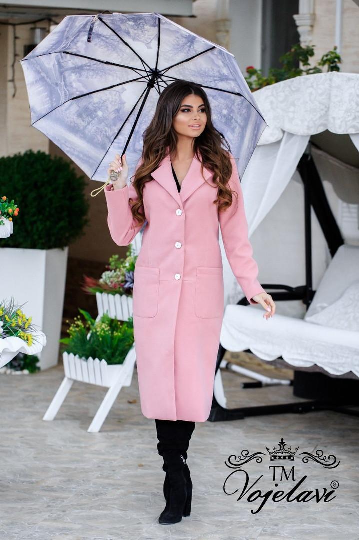 Женское Пальто пудровое 42р