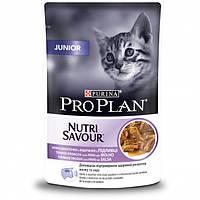 Влажный корм для кошек Purina Pro Plan Junior Nutrisavour с индейкой 85 г