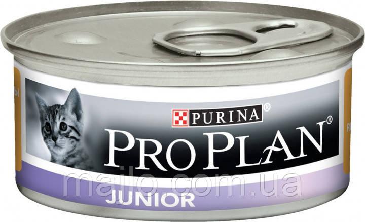 Вологий корм для кошенят Purina Pro Plan Junior паштет з куркою 85 г
