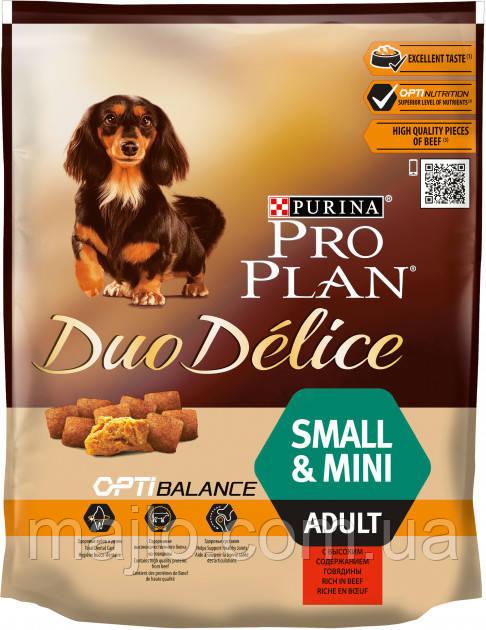 Сухой корм Purina Pro Plan Duo Delice Для взрослых собак мелких и карликовых пород с говядиной 700 г