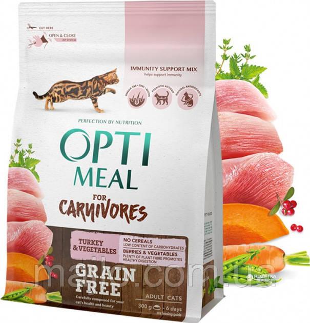 Сухой беззерновой корм для взрослых кошек Optimeal с индюшкой и овощами 300 г (4820083905827)