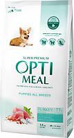 Сухой полнорационный корм Optimeal для щенков всех пород со вкусом индейки 1.5 кг (4820215362351)