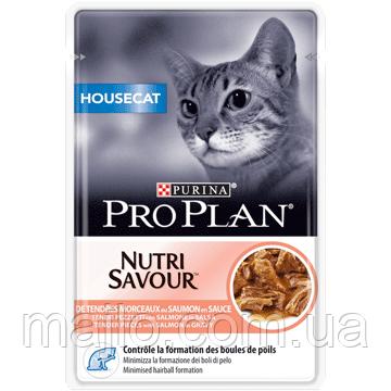 Вологий корм для кішок Purina Pro Plan Housecat Nutrisavour з лососем 85 г