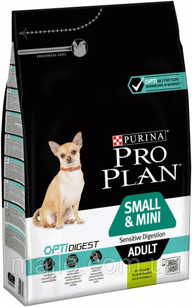 Cухой корм Purina Pro Plan Small & Mini Sensitive Digestion для собак мелких  пород с чувствительной системой