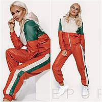 Спортивный костюм женский рыжий из плащевки (2 цвета) LC/-1073