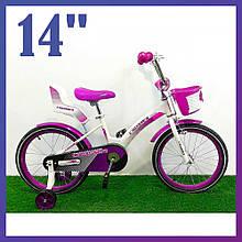 Дитячий двоколісний велосипед Crosser Kids Bike 14 дюймів дітям 3-6 років фіолетовий