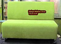 Мебель для кафе диваны
