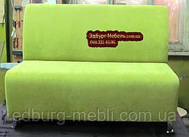 Меблі для кафе дивани