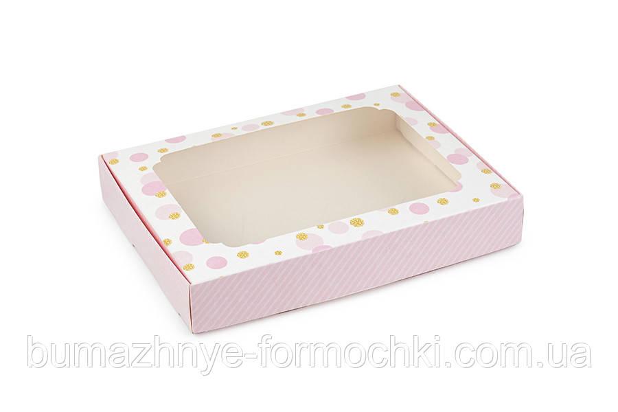 Коробка для пряників, горохи з смугою (рожеві) 150х200х30 мм