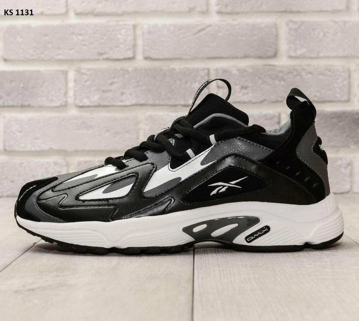 Чоловічі кросівки Reebok DMX чорні / чоловічі кросівки Рібок (Топ репліка ААА+)