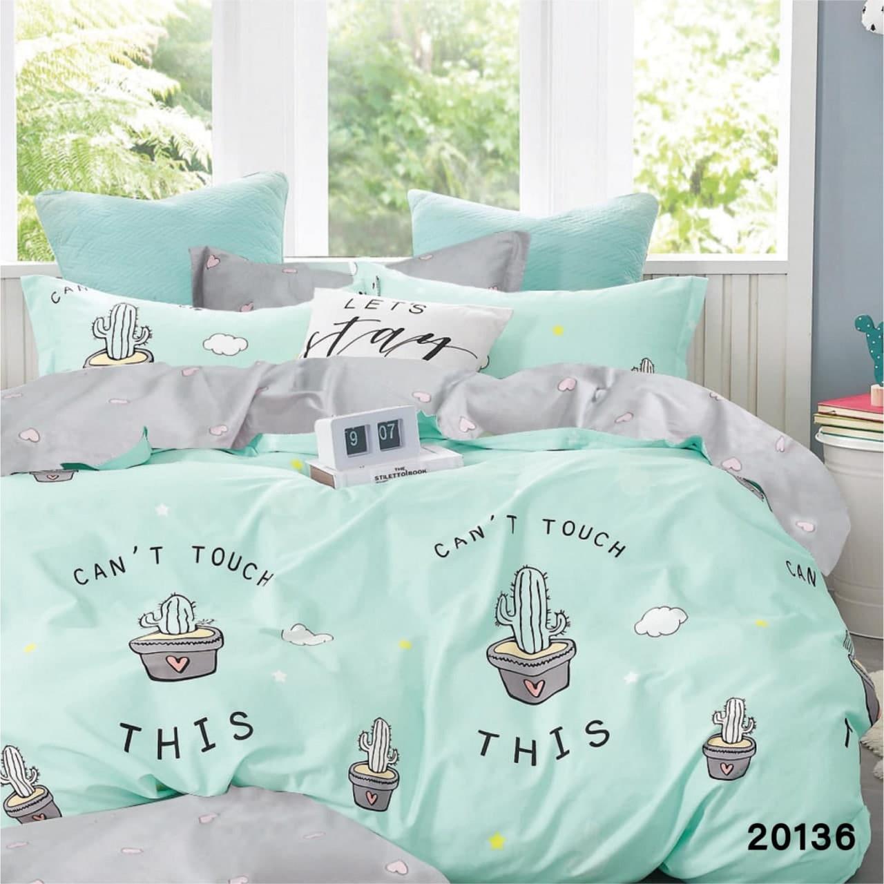 Подростковое постельное белье 20136 ТМ Вилюта, ранфорс